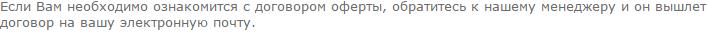 oferta_text